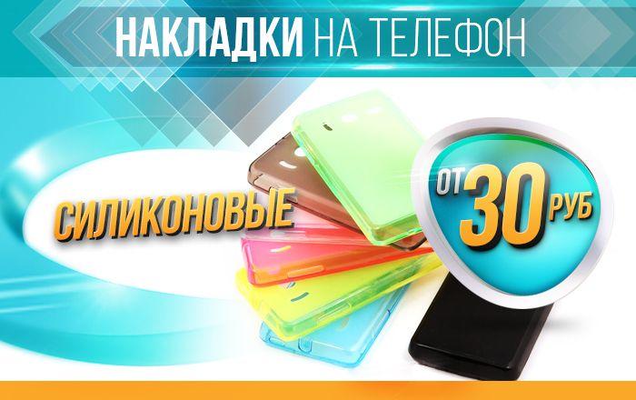 http://storecase.ru/upload/iblock/80c/80ca4ff4e9934edf0f182b4dc8531d56.jpg